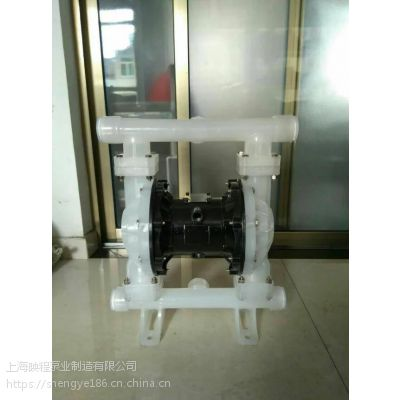 价格信息DBY-50采矿业隔膜泵DBY-65