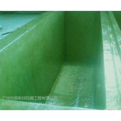 广东水泥池防腐施工