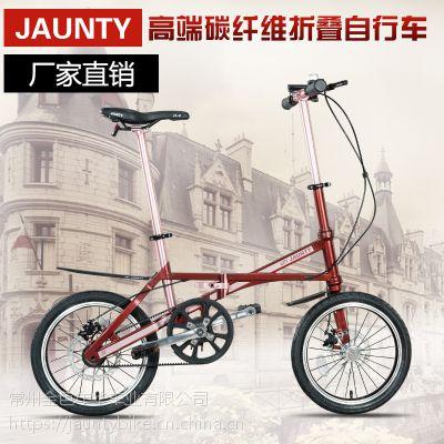 诚招经销商 Jauntybike 今途自行车 碳纤维16寸 成人户外无链条折叠自行车