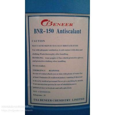 水处理阻垢剂厂家│美国进口贝尼尔阻垢剂
