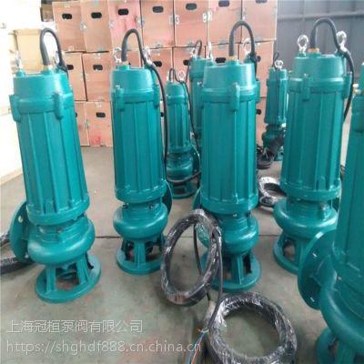 350WQ-1100-28-132全不锈钢潜水泵污水泵304工业耐腐蚀泵耐酸750W家用220V 3
