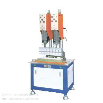 芜湖宣城标准型超声波塑胶焊接机