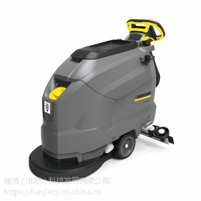 洗地吸干机BD 50/50 C Bp凯驰电池驱动洗地机 主要为超市、酒店和医疗行业等
