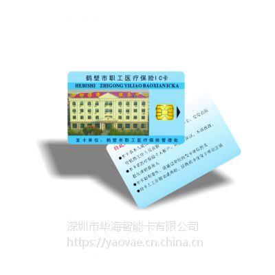 智能芯片IC卡非接触复旦M1会员卡内外置感应门禁TK4100ID卡制作厂