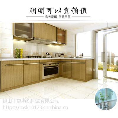 300x600薄板瓷砖全瓷客厅墙砖厨房卫生间地砖超薄镜面防潮防磨内墙釉面砖