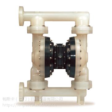 供应东莞英格索兰ARO气动隔膜泵