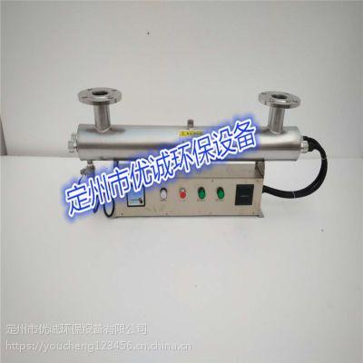 优诚UVC-80紫外线消毒器军事营区,野外供水