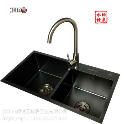 顺德祺居五金公司祺祥居7541黑金刚纳米手工盆厨房不锈钢手工水槽