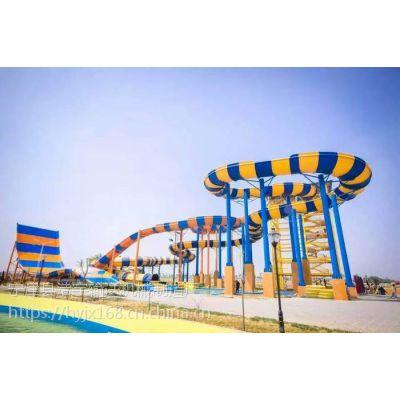 水上乐园滑梯设备/大黄蜂滑梯提升机/橡皮筏输送机/厂家