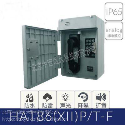 中西供降噪扩音电话机 型号:HAT86(XII)P/T-F库号:M406850