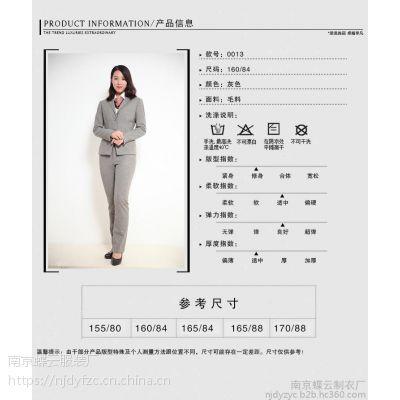南京专业定做西服厂家 蝶云制衣厂 南京定做西服价格