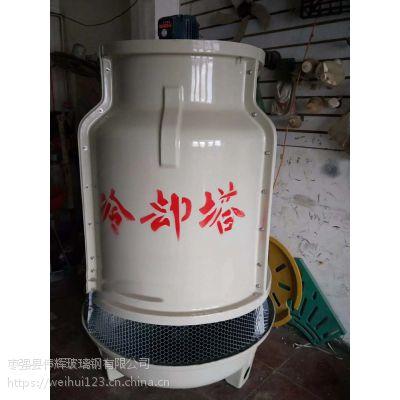 圆形逆流式150T冷却塔 普通工业玻璃钢凉水塔 降温散热