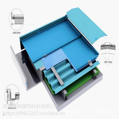 优质特惠浙江金铄立边咬合铝镁锰屋面板