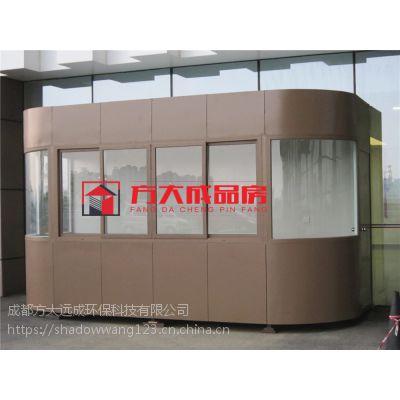 成都铝塑板岗亭 铝塑板保安岗亭 铝塑板收费岗亭 岗亭设计厂家