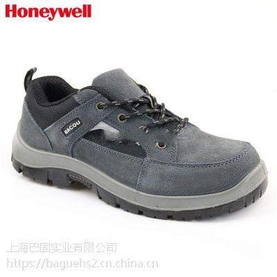 霍尼韦尔 SP2010502 Tripper防静电防刺穿安全鞋 灰色