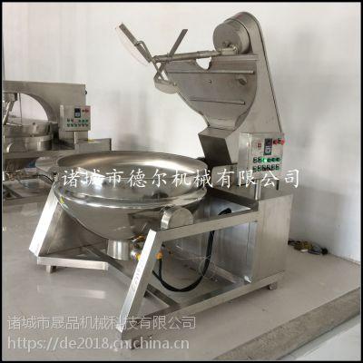 厨房设备 自动炒菜机 不锈钢行星搅拌炒锅夹层锅 晟品
