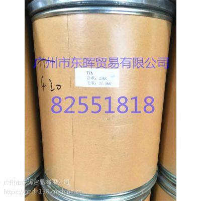 【现货供应】TTA 甲基苯骈三氮唑 南京甲基苯丙三氮唑 防锈剂