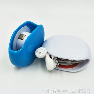 自动耳机收线器卷线器按压式伸缩多功能数据收纳盒绕线器定制LOGO