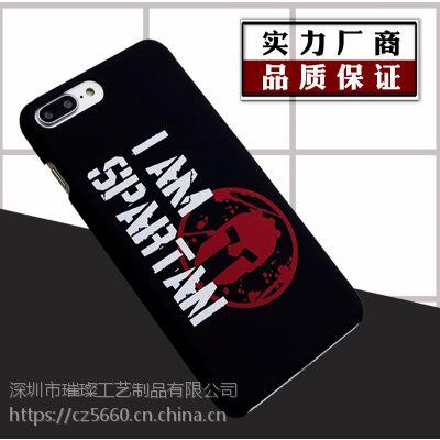 苹果X手机壳批发厂家直批、iphone7超薄手机壳定制批发