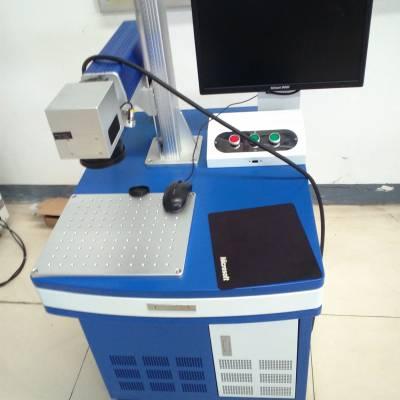 成都高精度进口20W30W光纤激光打标机,成都图文商标logo金属材料激光打码机