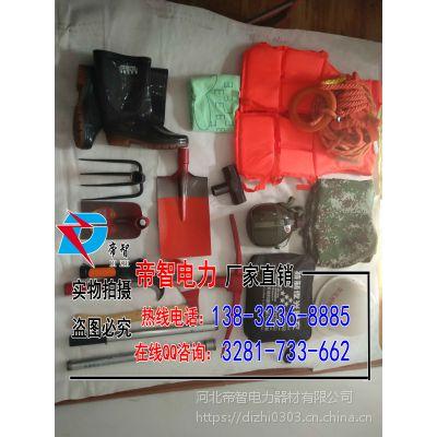 DZ应急救援装具包厂家、组合工具包 防汛工具包价格