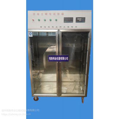 CCB-70混凝土炭化箱价格生产厂家