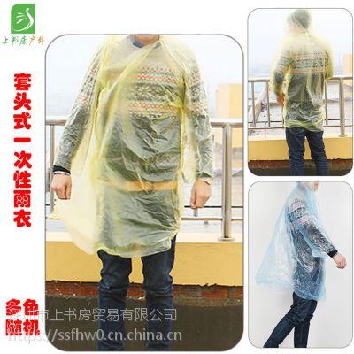 一次性雨衣一次性雨衣厂家一次性雨衣价格深圳一次性雨衣厂