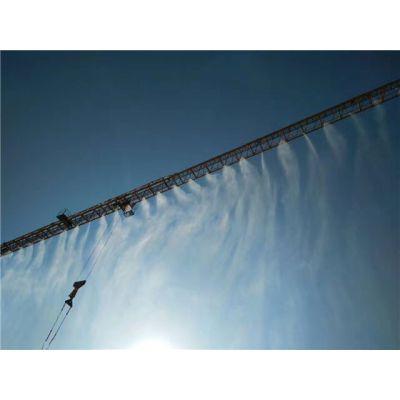 塔吊喷淋价格_降温降尘设备_江西塔吊喷淋厂家