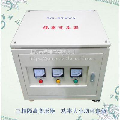 380/1140三相干式变压器言诺40kva三相隔离变压器