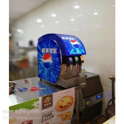广东多味源食品可乐机租赁 .糖浆厂家 碳酸饮料机价格是多少?