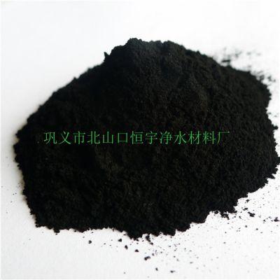 恒宇-200目吸附性能强、脱色力优食品用脱色煤质粉状活性炭