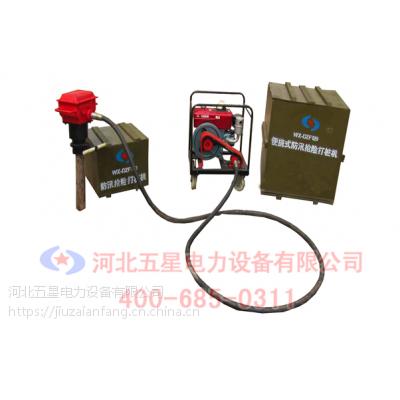 防汛抗洪专利设备:WX-DZF-120型便携式防汛抢险柴油植桩机 参数/功能/特点7