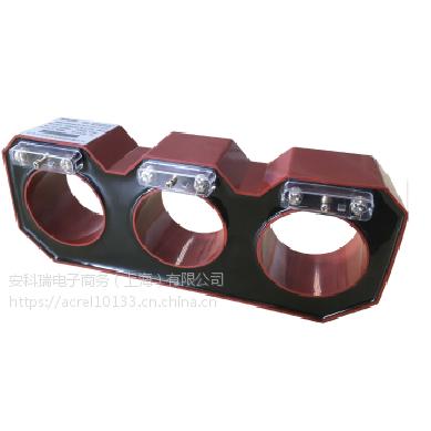 专用互感器电流型体积小准确度高AKH-0.66/Z Z-3*φ20 60A/30mA