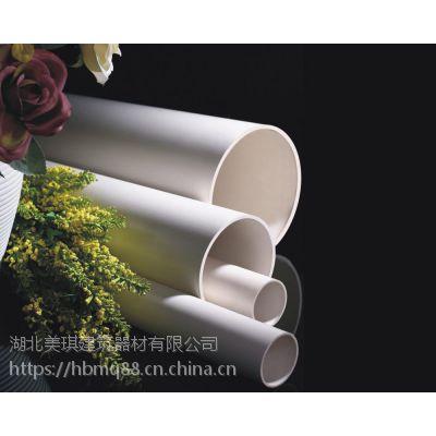 湖北武汉厂家供应PVC-U实壁排水管