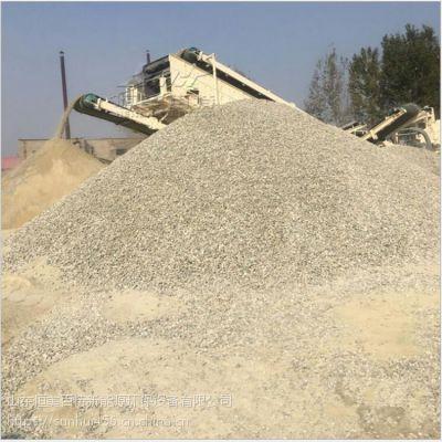 移动破碎站 液压高速反击式碎石机 节能矿山破碎设备恒美百特