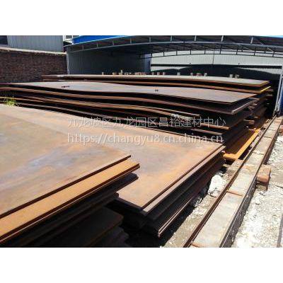 供应重庆Q345B低合金钢板