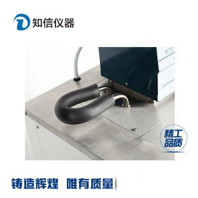 知信仪器恒温槽 控温范围-40~99℃ 型号ZX-30D 30升