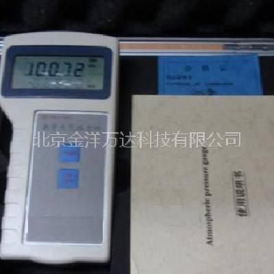 数字大气压力表价格 型号:JY-ZCYB-201