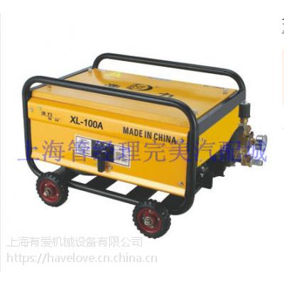 上海有爱 人工洗车设备标准型单洗车位套餐组合 小型洗车店工具用品