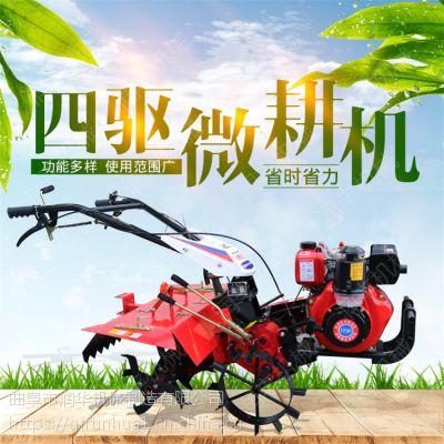 农用小型旋耕机 手扶式微耕松土机 柴油动力挖沟起垄机