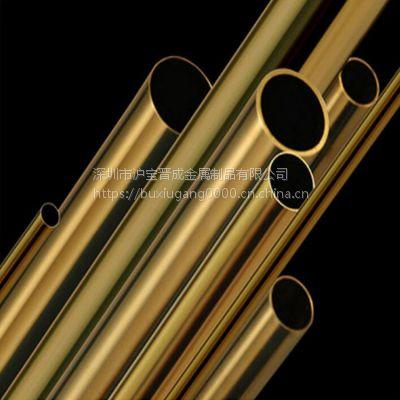 大量供应无锡黄铜管拉制黄铜管品质可靠