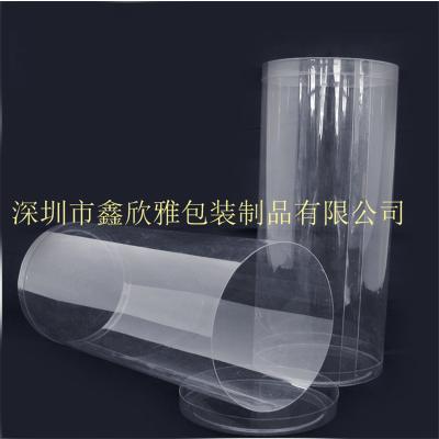 定制透明吸塑圆筒 pvc圆筒包装盒 透明塑料卷边礼品筒