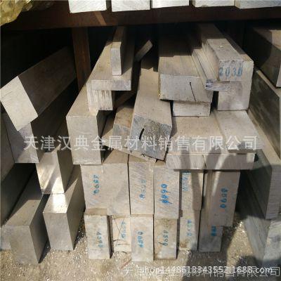 国标品质LY12铝棒/2A12铝方棒、6061-T6六角铝棒