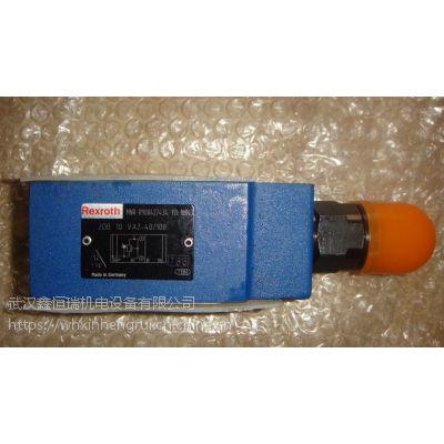 ZDB10VB2-41/315V力士乐溢流阀一级代理商