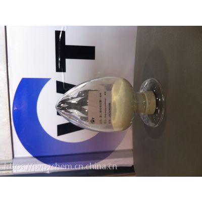 共聚维酮 PVP VA64 Copovidone