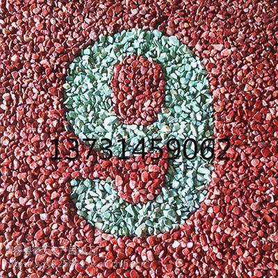 德天直销透水胶粘石 五彩石 鹅卵石 水磨石白石子 夜光石 黄黑红蓝绿粉灰石子1-50mm 量大从优