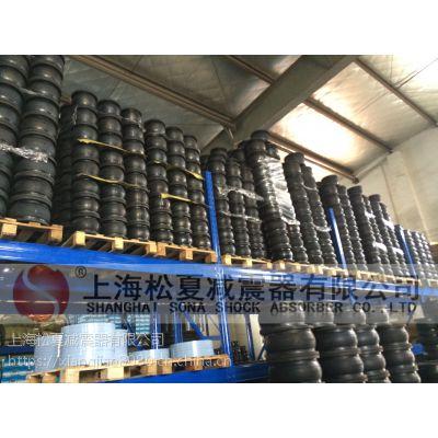 糖蜜厂可曲挠柔性接头上海松夏品牌