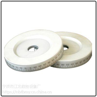 优质X-6刻度盘 精品刻度盘 线切割配件 刻度盘