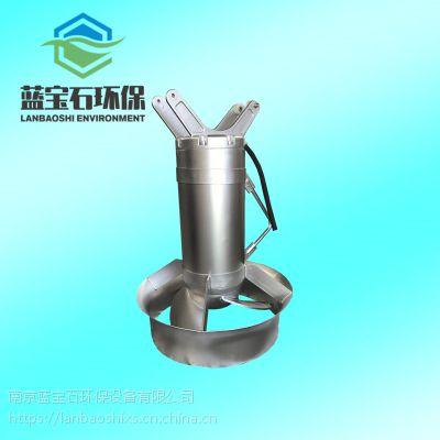 1.5KW-980R高速潜水搅拌器