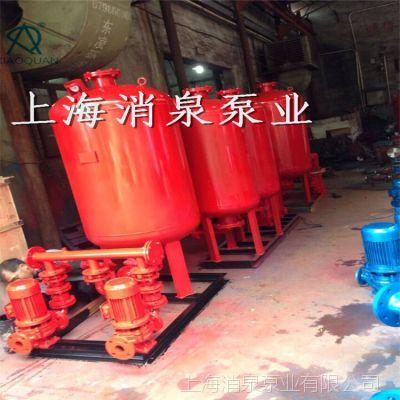 立式消防隔膜气压罐 600*1300 压力罐 耐腐蚀压力罐
